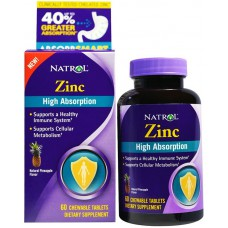 Zinc High Absorption - Цинк