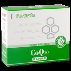 CoQ10 - Ку 10