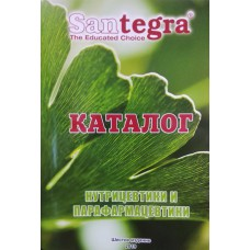 Печатный каталог Сантегра