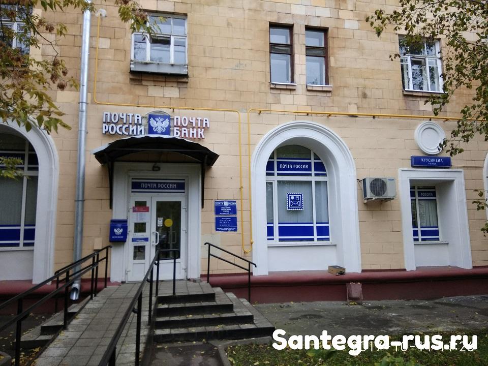 Сантегра доставка по России