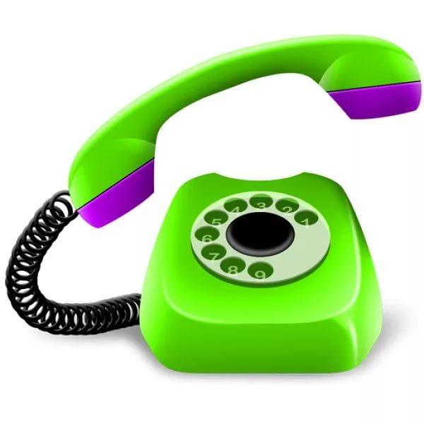 телефон сантегра