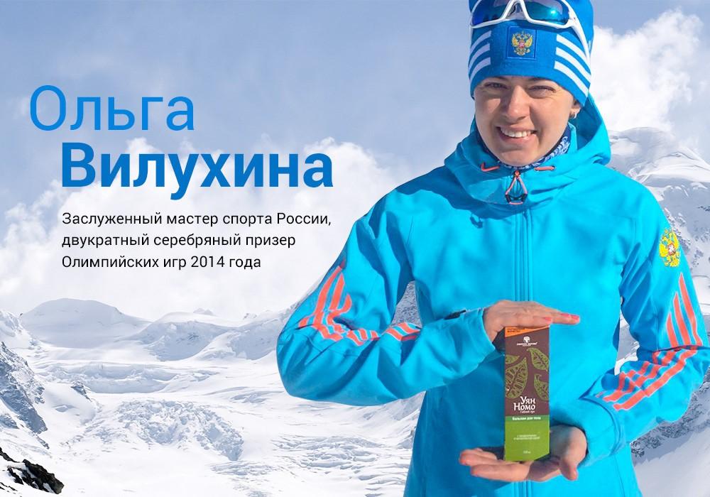 гибкий лук сибирское здоровье.
